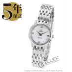 オメガ デビル プレステージ ダイヤ 腕時計 レディース OMEGA 424.10.24.60.55.001_8