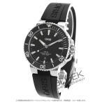 オリス ORIS 腕時計 アクイス デイト 300m防水 メンズ 733 7730 4154R_8