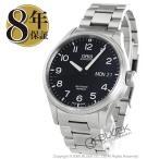 オリス ORIS 腕時計 ビッグクラウン メンズ 752 7698 4164M