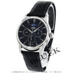 オリス アートリエ コンプリケーション ムーンフェイズ 腕時計 メンズ ORIS 781 7703 ...