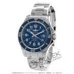 ブライトリング BREITLING 腕時計 スーパーオーシャンII 42 500m防水 メンズ A182C15PSS_8