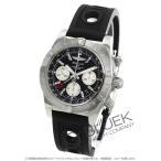 ブライトリング クロノマット 44 GMT クロノグラフ 腕時計 メンズ BREITLING AB0...