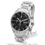 ボールウォッチ BALL WATCH 腕時計 エンジニアマスターII ダイバー フリーフォール 世界限定500本 300m防水 メンズ DC1028C-S2J-BK