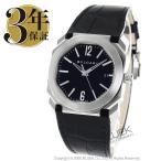 【数量限定特価】ブルガリ BVLGARI 腕時計 オクト ソ