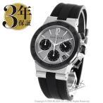 ブルガリ ディアゴノ セラミック クロノグラフ 腕時計 メンズ BVLGARI DG37C6SCVD...
