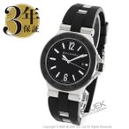 ブルガリ ディアゴノ セラミック 腕時計 メンズ BVLGARI DG42BSCVD_8画像