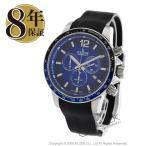 エドックス EDOX 腕時計 クロノラリー S メンズ 10229-3NBUCA-BUIN