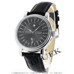 エポス エモーション 腕時計 メンズ EPOS 3390-24GY