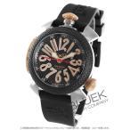 ガガミラノ GaGa MILANO 腕時計 ダイビング48MM 300m防水 メンズ 5045