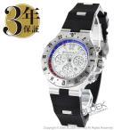 ブルガリ BVLGARI 腕時計 ディアゴノ プロフェッショナル エア メンズ GMT40SVD/FB_8