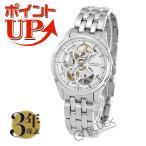ハミルトン ジャズマスター ビューマチック スケルトン レディ 腕時計 レディース HAMILTON H32405111_8