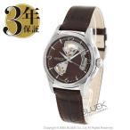 【数量限定特価】ハミルトン HAMILTON 腕時計 ジャズマスター ビューマチック オープンハート メンズ H32565595_8