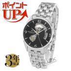 ハミルトン ジャズマスター ビューマチック オープンハート 腕時計 メンズ HAMILTON H32705131_8