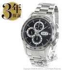 ハミルトン HAMILTON 腕時計 ジャズマスター ロード ハミルトン メンズ H32816131