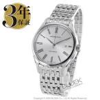ハミルトン HAMILTON 腕時計 バリアント メンズ H39515154