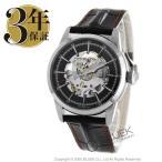 ハミルトン レイルロード 腕時計 メンズ HAMILTON H40655731_8
