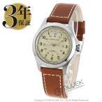 ハミルトン カーキフィールド キング オート 腕時計 メンズ HAMILTON H64455523_3