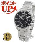 ハミルトン カーキ アビエーション パイロット オート 腕時計 メンズ HAMILTON H64615135_8