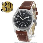 ハミルトン HAMILTON 腕時計 カーキ フィールド メンズ H68411533