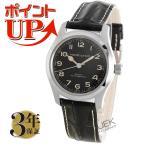 ハミルトン カーキフィールド マーフ オート 腕時計 メンズ HAMILTON H70605731_3