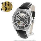 ハミルトン Hamilton 時計