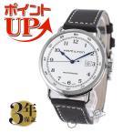 ハミルトン カーキ ネイビー パイオニア 腕時計 メンズ HAMILTON H77715553_8
