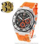ハミルトン HAMILTON 腕時計 カーキ ネイビー サブ オートクロノ 300m防水 メンズ H78716983