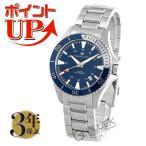 ハミルトン カーキ ネイビー スキューバ オート 腕時計 メンズ HAMILTON H82345141_3