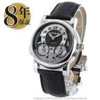 モンブラン MONTBLANC 腕時計 ニコラ・リューセック アリゲーターレザー メンズ 102337