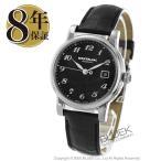 モンブラン MONTBLANC 腕時計 スター デイト アリゲーターレザー メンズ 107314