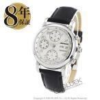 モンブラン MONTBLANC 腕時計 スター クロノグラフ アリゲーターレザー メンズ 8452