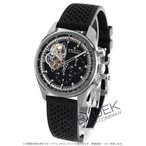ゼニス エル プリメロ クロノマスター オープン クロノグラフ 腕時計 メンズ Zenith 03....