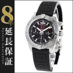 ブライトリング Breitling クロノマット ブラックバード 300m防水 世界限定2000本 メンズ A440B71VRC