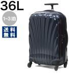 サムソナイト スーツケース/旅行用バッグ バッグ メンズ レディース コスモライト スピナー 55 36L 1〜3泊 ミッドナイトブルー 73349 1549 V22 31302 SAMSONITE