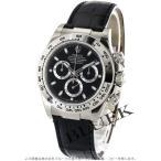 ロレックス Rolex コスモグラフ デイトナ WG金無垢 アリゲーターレザー メンズ Ref.116519