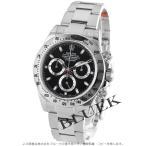 ロレックス Rolex コスモグラフ デイトナ メンズ Ref.116520