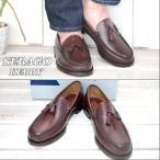 【SEBAGO】(セバゴ)レザータッセルローファー シューズ KERRY 靴  レザーソール B71125.