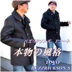 ショッピングピーコート ピーコート Pコート 東洋エンタープライズ ピーコート Pコート ミリタリー TOYO  BUZZRICKSONS  BR11554 送料無料