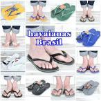 ハワイアナスは、ブラジル製のビーチサンダルのブランド havaianas メンズ ビーチサンダル