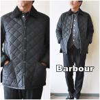 バブアー  バヴアー  BARBOUR barbour NEW LIDDESDALE NYLON(ニューリッズデイル ナイロン)キルティングジャケット  SMQ0001  送料無料