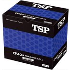 TSP 卓球 ボール CP40  トレーニングボール 10ダース入り 010071