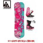 【スノーボードセット】K2(ケーツー) GIRLS GROM PACKAGE ジュニア(女の子)3点セット 【350】