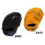 【野球グローブ】MIZUNO(ミズノ) 一般軟式ファーストミット(一塁手用グラブ) Buw League(ビューリーグ) 1AJFR98900【350】