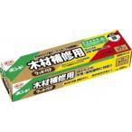 【パテ・コーキング用品】ボンド 木材補修用 パテ ラワン 120ml 25721【562】