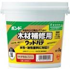【パテ・コーキング用品】ボンド 木材補修用 パテ タモ白 1kg 25824【162】