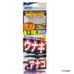 【釣り】【オーナー針】デカパック 糸付うなぎ・アナゴ 26576【510】