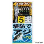 釣り 仕掛け がまかつ 堤防アジサビキ ハゲ皮 集魚板プラス(金) 42508【510】