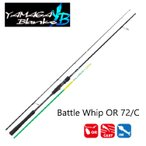 【釣り】YAMAGA Battle Whip OR 72/C【510】