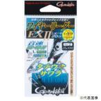 釣り がまかつ ワイヤーリーダーEX 2 ショート20cm 45613【510】