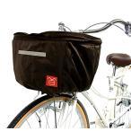 【自転車】アサヒサイクル 前カゴカバー2段式(一般用)【340】